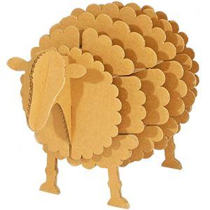 Picture of מדף ספרים כבשה molly גדול