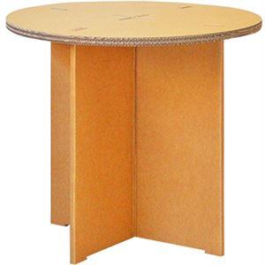 Picture of שולחן  קפה ביסטרו
